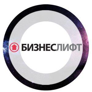 БизнесЛифт