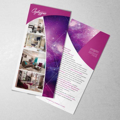 sozvezdie-studiya-dizajna-intererov