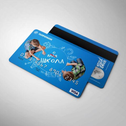 Разработка дизайна тематических кредитных карт для ГАЗПРОМБАНКА