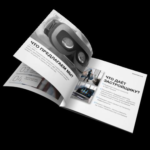 Маркетинг-кит для Effect-Studio